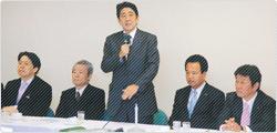 「成長戦略の実行へ」日本経済再生本部 <br />政策で誇りある日本の再生急ぐ