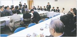 「国と郷土を愛する」教育再生実行本部 <br />政策で誇りある日本の再生急ぐ