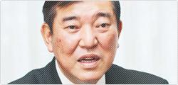 支持された「日本を、取り戻す。」<br>石破 茂 幹事長に聞く