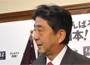 <野田総理の所信表明を受けて> 安倍晋三総裁(2012.10.29)