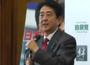 <臨時国会が開会 決意を述べる> 安倍晋三総裁(2012.10.29)