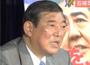 <民主党政府の国会対応など> 石破茂幹事長(2012.10.30)
