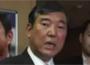 <田中文科大臣の大学認可発言など>石破茂幹事長(2012.11.07)