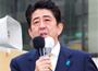 第46回衆院総選挙公示<br>安倍総裁 福島市で第一声