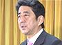 <危機突破内閣の発足に向けて>安倍晋三総裁(2012.12.17)