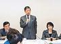 日本人被害者の安否確認に全力<br>党アルジェリア邦人拘束事件対策本部