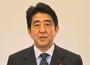 東日本大震災から2年 3.11をむかえて<br>〜安倍総理のメッセージ〜