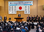 船田元党憲法改正推進本部長「日本国籍のある憲法を」 新憲法制定議員同盟が推進大会