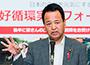 第2回「好循環実現フォーラム」を愛知県名古屋市で開催小渕優子本部長「現場の声を受け止め、タイムリーな政策発信に力を尽くす」