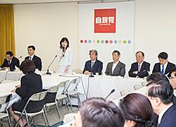 稲田政調会長「いわれなき非難に断固として反論を」 慰安婦誤報受け特命委が初会合