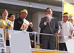沖縄知事選挙が告示「沖縄好転の流れを止めるな」谷垣禎一幹事長が仲井真弘多候補支援の訴え