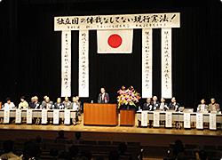 船田本部長らが改憲をテーマに講話 自主憲法制定国民会議