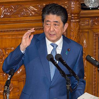 第196回国会における安倍内閣総理大臣施政方針演説