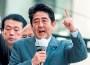 ますぞえ要一東京都知事候補勝利に向け全力の訴え 安倍晋三総裁