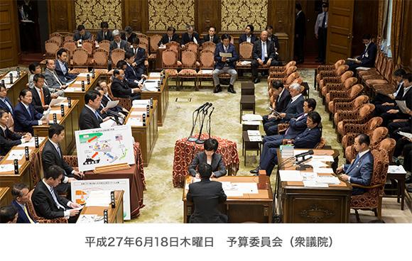 衆院予算委員会 小野寺五典衆議...