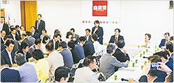 """日本再興へ""""第三の矢""""を推進"""