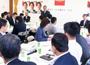 【震災復興】新しい東北事業創設