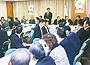2020年東京オリンピック・パラリンピック東京招致推進法部総会を開催