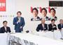 原発賠償時効10年延長を了承 党東日本大震災復興加速化本部・文部科学部会・法務部会合同会議