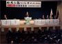 国土強靭化出版記念会を開催