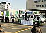 「竹島の日」松江市で青年局街頭演説会を開催