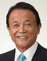 衆議院議員 麻生 太郎