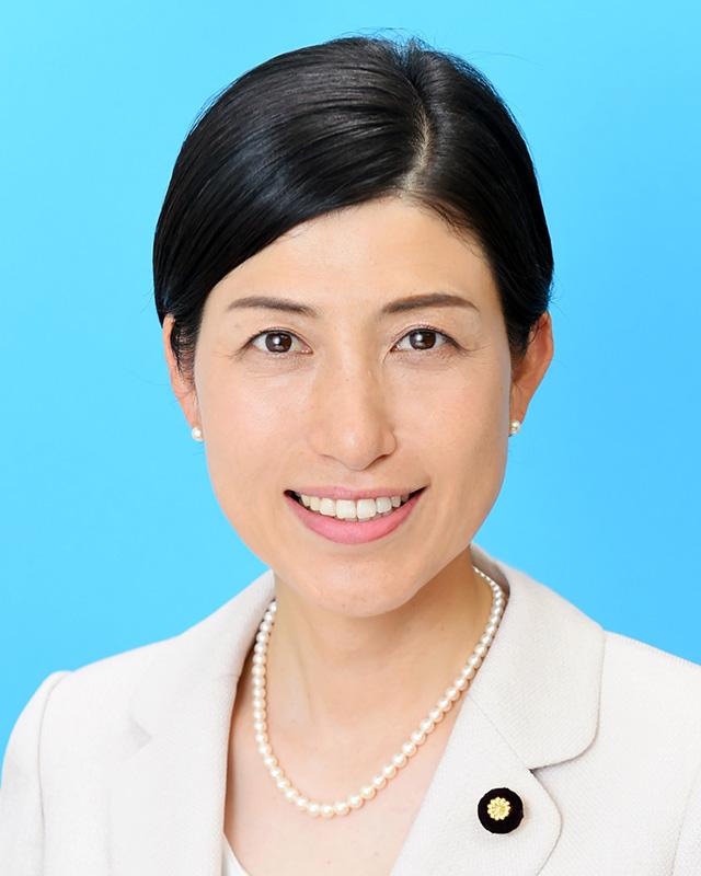 参議院議員 本田 顕子