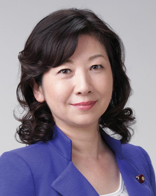 衆議院議員 野田 聖子