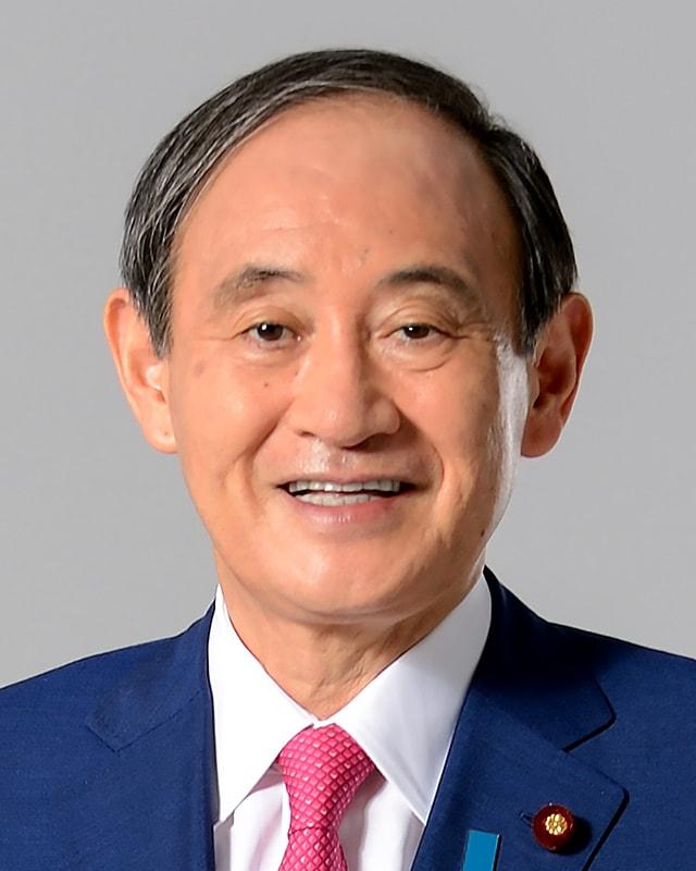 衆議院議員 菅 義偉