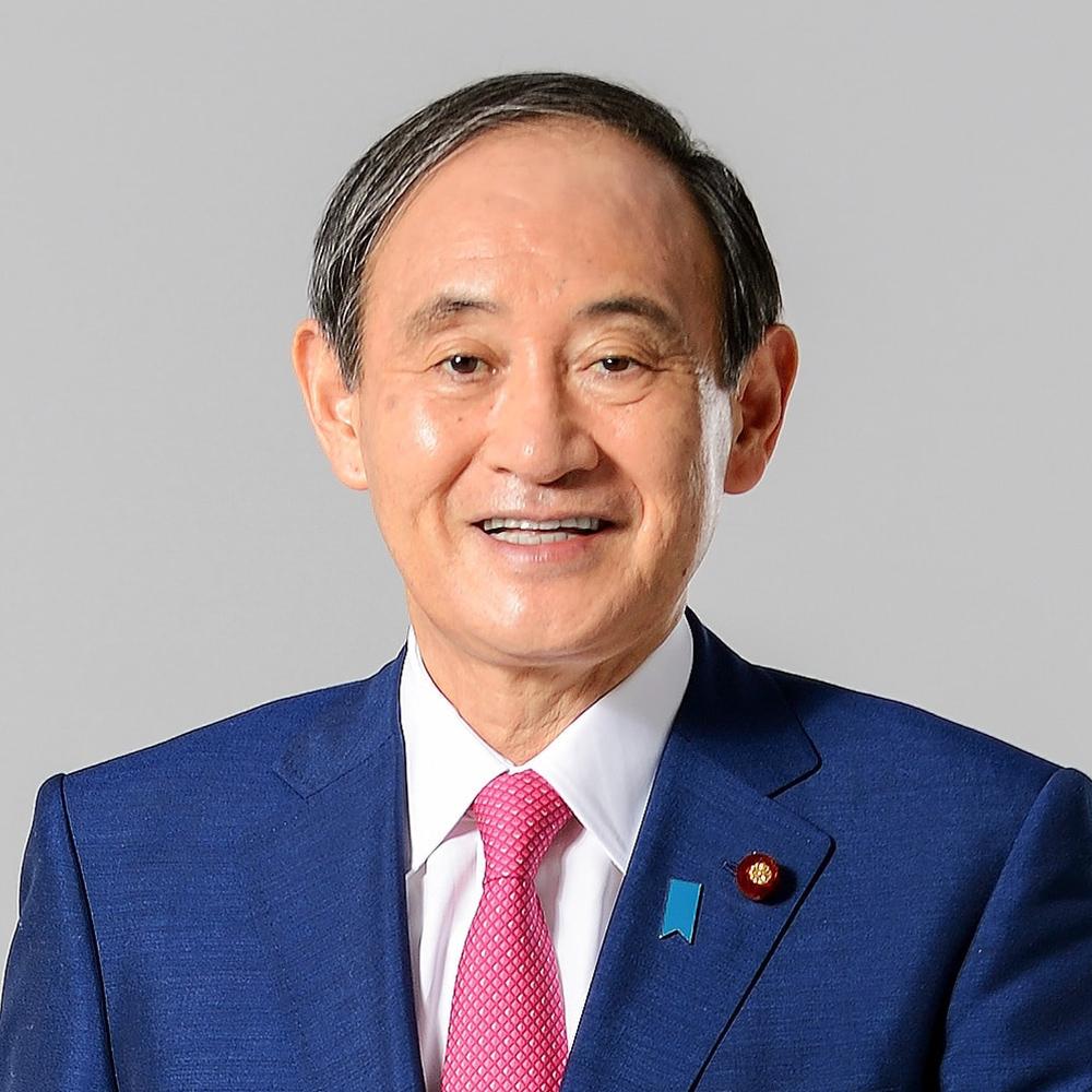 菅 選挙 区