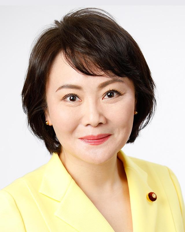 衆議院議員 山田 美樹