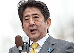 安倍晋三総裁 街頭演説会のお知らせ(11/26)