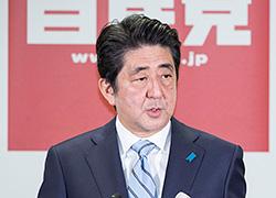 「引き続き経済最優先」の決意強調 安倍晋三総裁 総選挙受けて会見