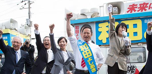 衆院北海道5区補選告示 「『未来...