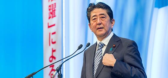 第84回定期党大会 安倍総裁「私...