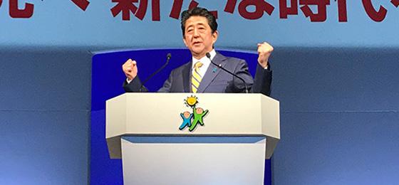 【自民党】第86回党大会 国歌斉唱、 党歌斉唱  「日本国・自由民主党万歳」三唱で会場の盛り上がりは最高潮に達す YouTube動画>1本 ->画像>12枚