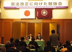 「憲法改正に向けた勉強会」(富山市)