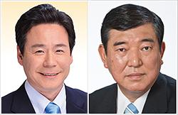 石破茂幹事長 こやり隆史滋賀県知事候補 応援演説会のお知らせ(6/26)
