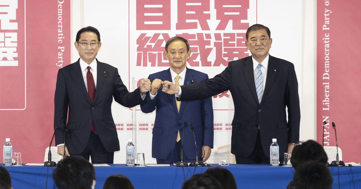 石破・菅・岸田各候補が共同記者会見 | お知らせ | ニュース | 自由民主党