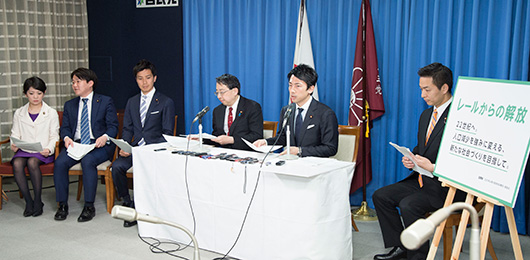 財政再建特命委員会2020年以降の経済財政構想小委員会