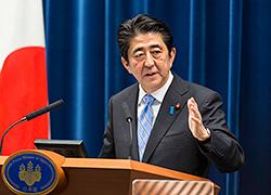 安倍晋三内閣総理大臣 消費増税延期・衆議院解散に関する記者会見